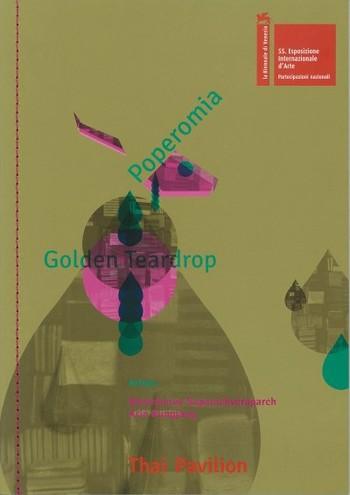 Poperomia: Golden Teardrop