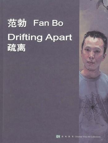 Fan Bo: Drifting Apart