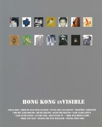 Hong Kong Invisible: Exhibition by 15 Hong Kong Artists