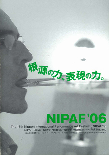 The 13th Nippon International Performance Art Festival (NIPAF '06)