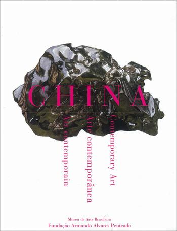 China: Contemporary Art