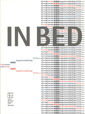 IN BED:  Image from a Vital Stage