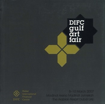 DIFC Gulf Art Fair