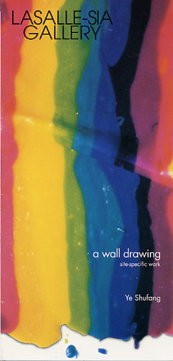 a wall drawing, site-specific work Ye Shufang