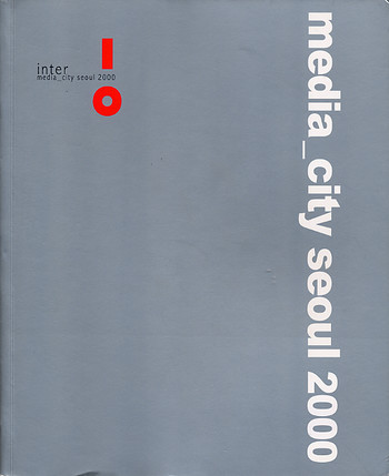 media_city seoul 2000