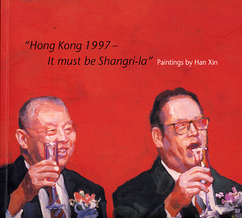 Hong Kong 1997 - It must be Shangri-la