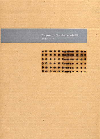 Giappone La Biennale di Venezia 1990