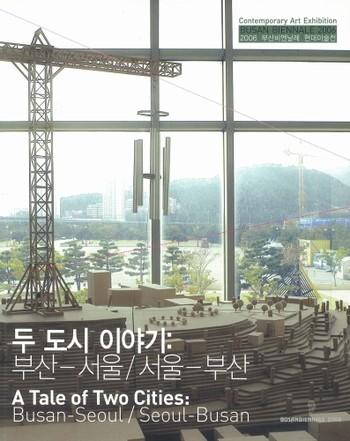 Busan Biennale 2006: A Tale of Two Cities: Busan-Seoul / Seoul-Busan