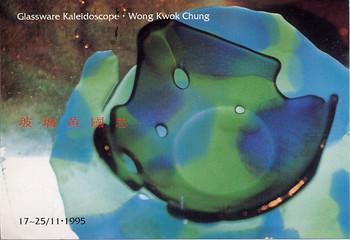 Glassware Kaleidoscope. Wong Kwok Chung