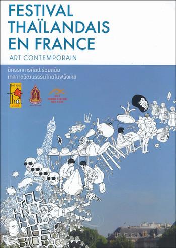 Contemporary Art Exhibition in Festival Thailandais en France: Tout a Fait Thai 2006