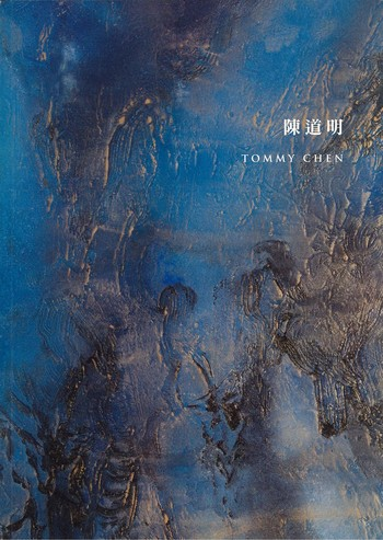Tommy Chen