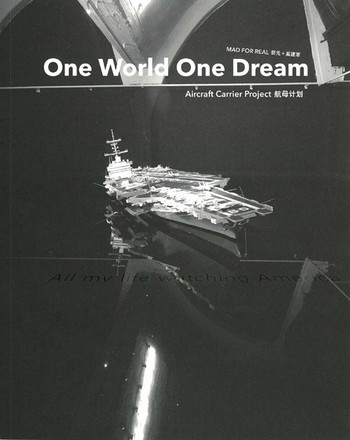 One World One Dream: Aircraft Carrier Project