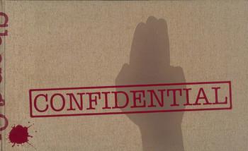 Confidential: Sheng Qi Solo Exhibition