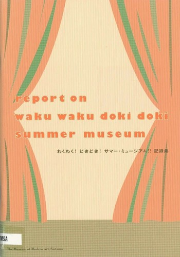 Report on Waku Waku Doki Doki Summer Museum
