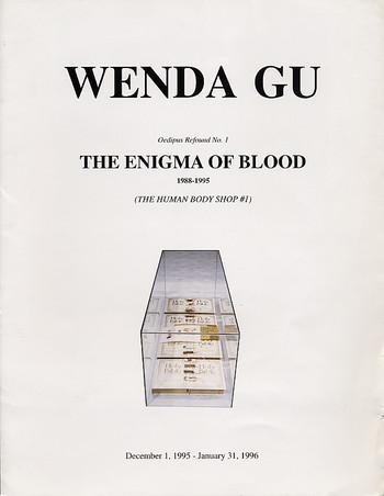 Wenda Gu: Oedipus Refound No.1 - The Enigma of Blood 1988-1995 (The Human Body Shop #1)