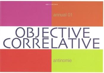 Objective Correlative Annual 01