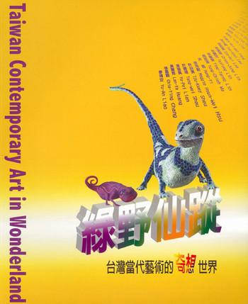 Taiwan Contemporary Art in Wonderland