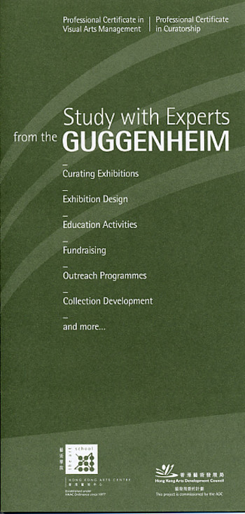 Study with Experts from the Guggenheim