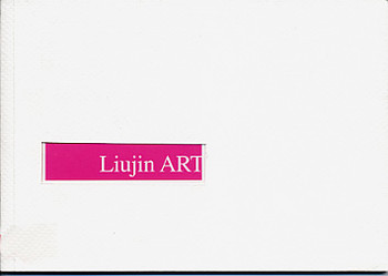 Liujin Art