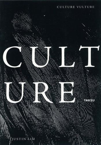 Samsudin Wahab: Culture Vulture