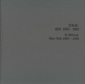 Ai Weiwei: New York 1983-1993