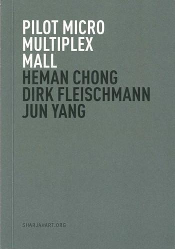 Pilot Micro Multiplex Mall