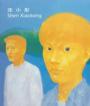 Shen Xiaotong