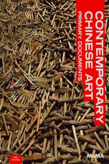 Contemporary Chinese Art: Primary Documents