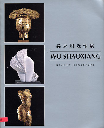 Wu Shaoxiang: Recent Sculpture