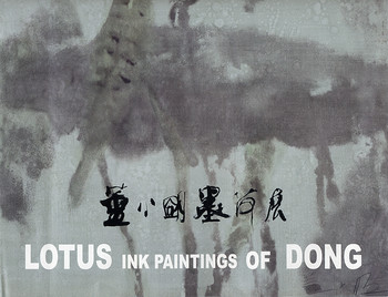 Lotus Ink Paintings of Dong