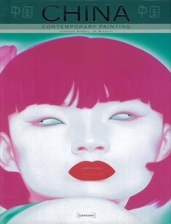 China: Contemporary Painting