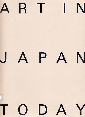 Art in Japan Today: 1985-1995