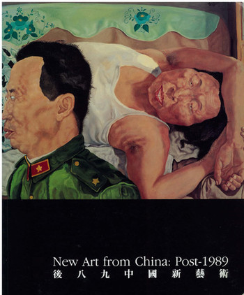 New Art from China: Post-1989