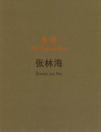 Zhang Lin Hai: The Fading Sun