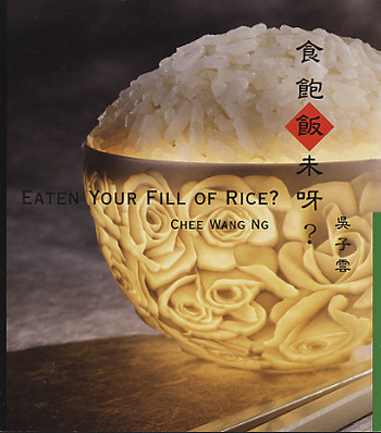 Eaten Your Fill of Rice?