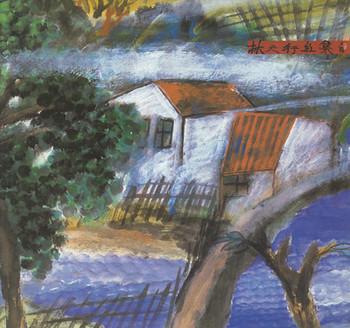 Paintings of Lam Tian Xing