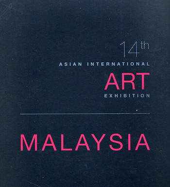 14th Asian International Art Exhibition (Malaysia)