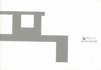 Jin-Zhi Works 2008