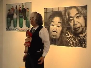 Tatsumi Orimoto Performance: Finger Dolls