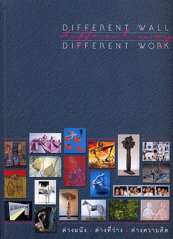Different Wall, Different Way, Different Work