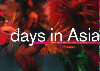 45,000 days in Asia: The Asialink Arts Residency Program