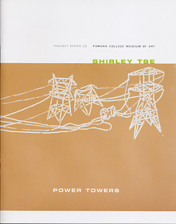 Project Series 22: Shirley Tse    Power Towers
