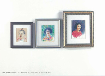 Art Exhibition on the Occasion of Her Royal Highness Princess Maha Chakri Sirindhorn's 50th Birthday