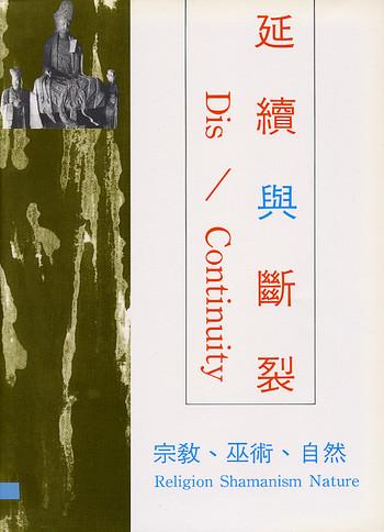 Dis\Continuity: Religion, Shamanism, Nature