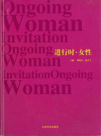 Ongoing Woman