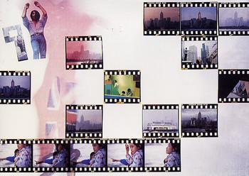 Hong Kong 94': Photographic Exhibition by Tse Ming Chong