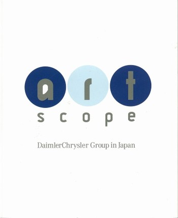 Art Scope: DaimlerChrysler Group in Japan