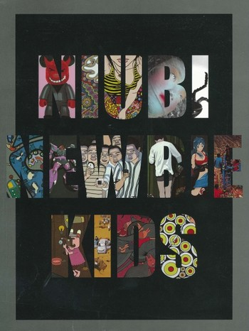 Niubi Newbie Kids