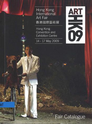 ART HK 09 Fair Catalogue