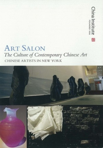 Art Salon: The Culture of Contemporary Chinese Art: Chinese Artists in New York